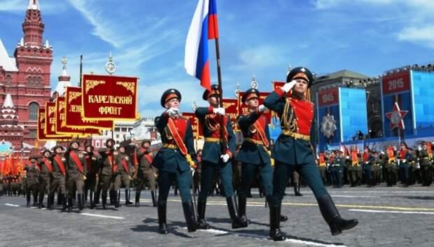 Воробьев присутствовал на трибуне на параде Победы у стен Кремля