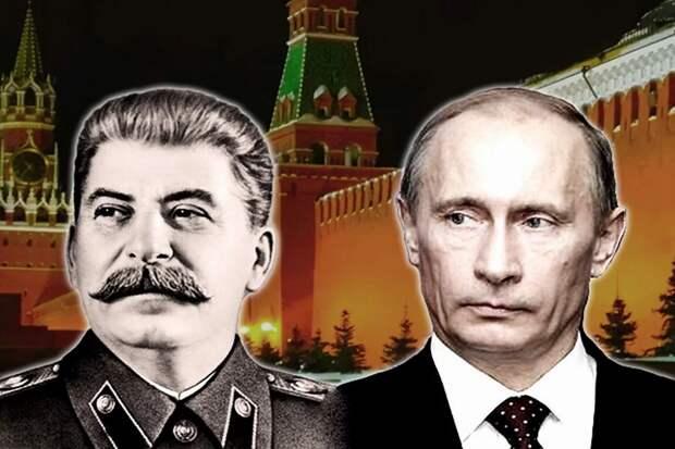 Путин - продолжатель дела Сталина