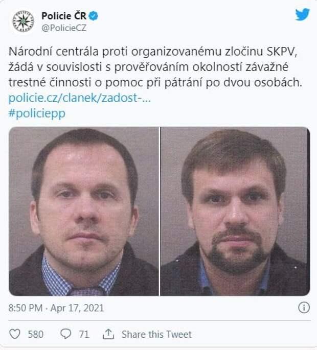 Чешская полиция разыскивает Петрова и Боширова. Не опять, а снова. Сегодня чехи...