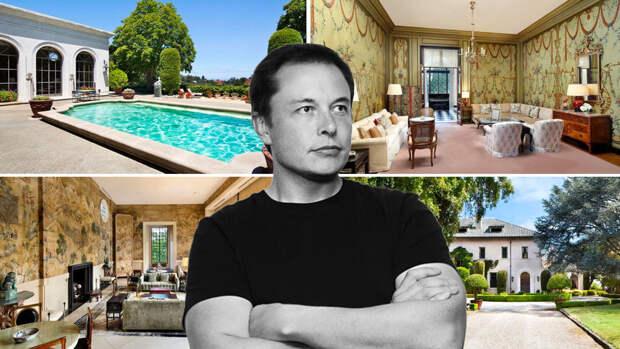 Как Илон Маск избавляется от своей недвижимости