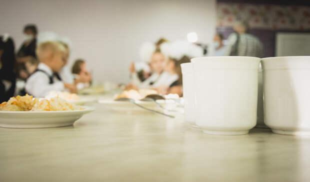 Комбинаты школьного питания обратились кпремьеру РФМишустину спросьбой оподдержке
