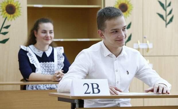 В России решили отменить базовый ЕГЭ по математике