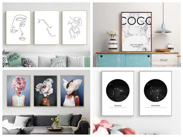 Картины и постеры с Aliexpress, которые преобразят ваш интерьер