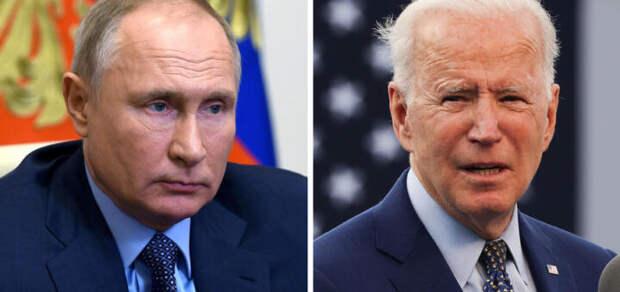 Почему Байден боится Путина