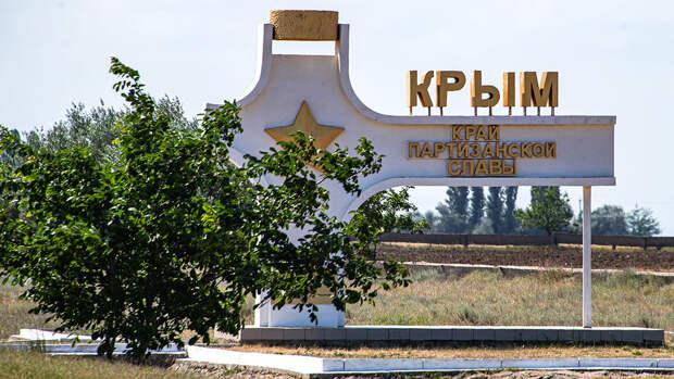 В Госдуме назвали планы Киева по смене налоговых правил в Крыму удивительными