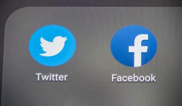 Twitter и Facebook стали лидерами по количеству опасного контента