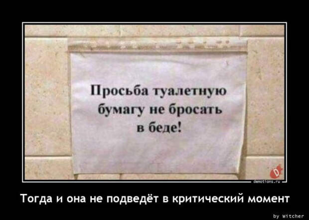 5402287_1614931425_demy5 (640x456, 60Kb)