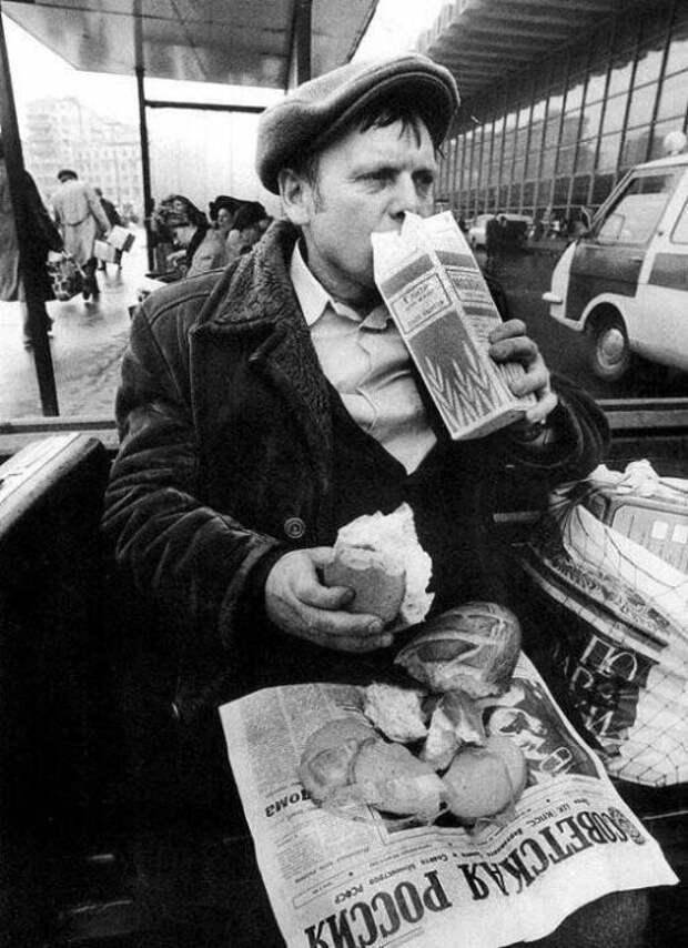 Голод застал в пути. СССР, история, фото