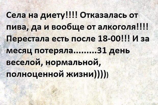 https://proxy10.online.ua/uol/r2-8433d4b606/5a15c9bcd72fb.jpg