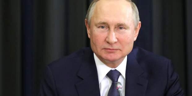 Путин обратился к «Авангарду»