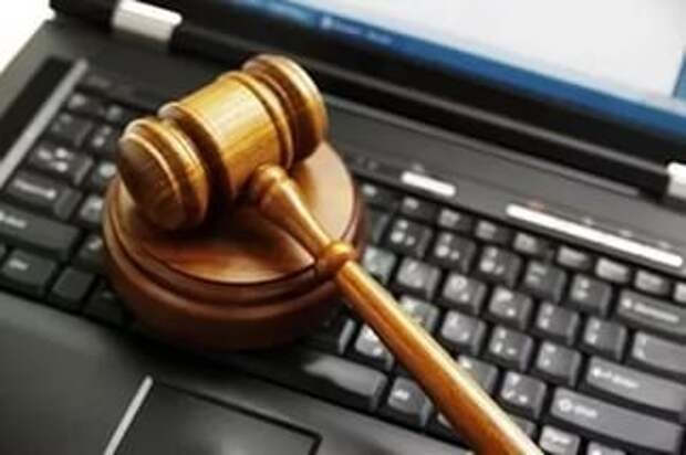 Онлайн юридические консультации
