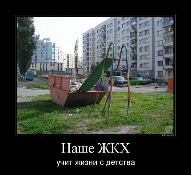 1408690448_demotivatory-prikoly-5