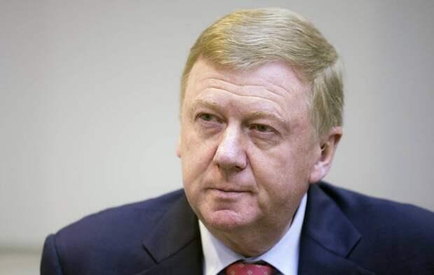 Чубайс заявил о «грубейшей ошибке» властей РФ из-за углеродного налога