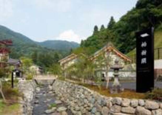 Hakujukan – дзен-отель при буддийском монастыре