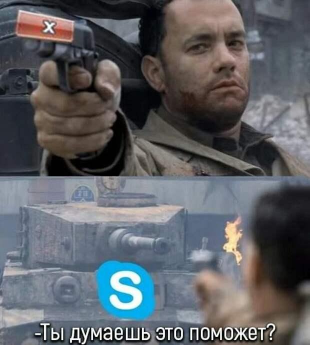 мемы и юмор в картинках