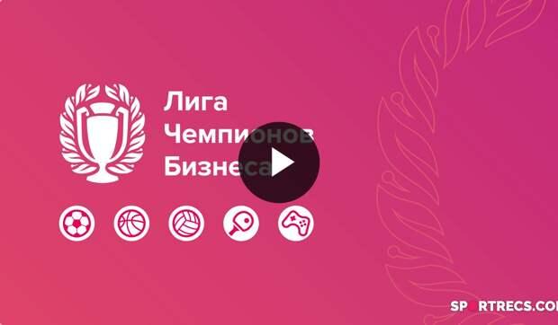 Сбербанк ЦА-2 - Газпромнефть-МНПЗ