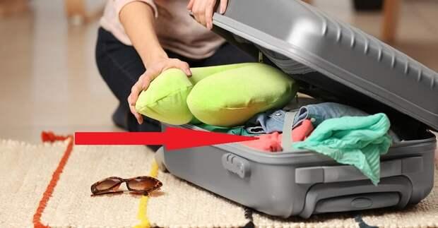 Эта хитрость поможет тебе сделать багаж легче. Путешествуй дешевле и комфортнее.