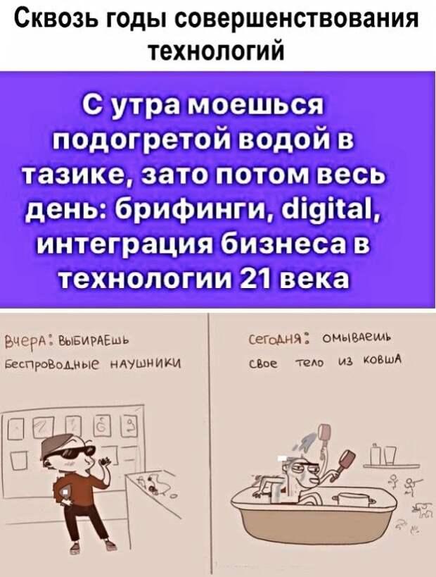 КАРТИНКИ С НАДПИСЯМИ, ИСТОРИИ И АНЕКДОТЫ