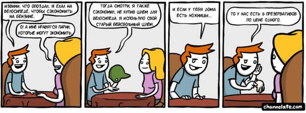 chanel05