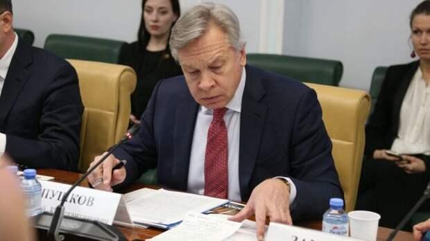 """Пушков ответил на слова Псаки о стремлении США """"снизить напряженность"""" в отношениях с РФ"""