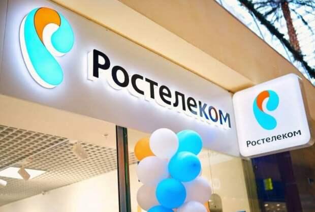 """""""Ростелеком"""" покупает 25% """"дочки"""" российской IT-компании """"Кьюлиджент.ру"""""""