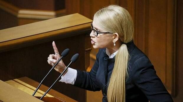 Тимошенко: Для Украины начинается трагическое время