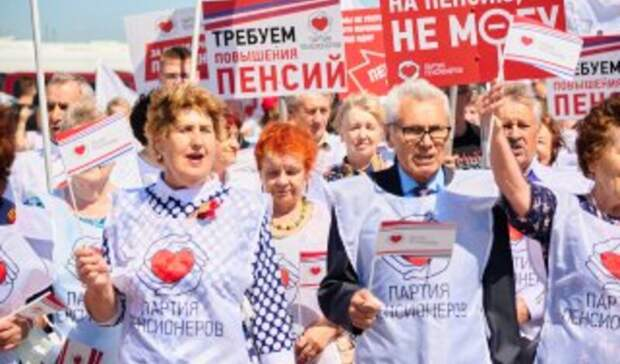 Партия пенсионеров: Государство должно заботиться оздоровье граждан
