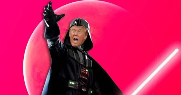 «Роскосмос» обвинил Трампа в попытке захвата других планет