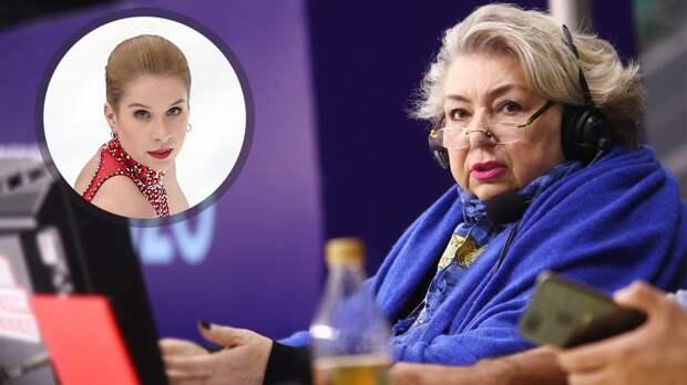 «Очень жалко молодую девочку». Тарасова выразила соболезнования в связи со смертью фигуристки Александровской