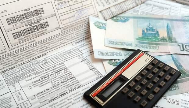 Платежки с доначислением за капремонт получат жители‑должники в Подмосковье