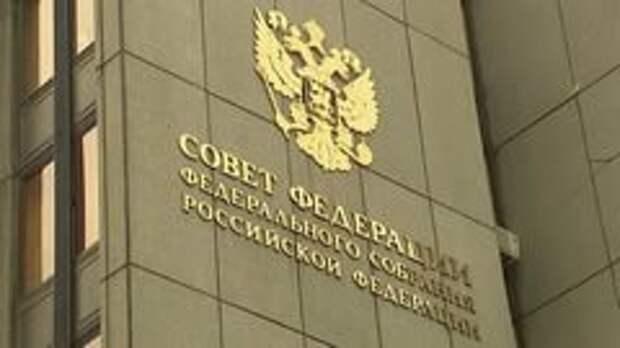 ВМоскве пройдет встреча Матвиенко сгенсеком ООН Гутерришем
