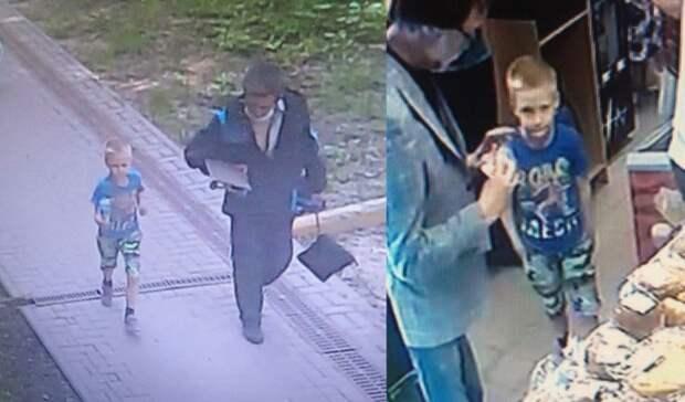 Пропавший 6-летний ребенок ушел снеизвестным мужчиной. Они попали накамеру