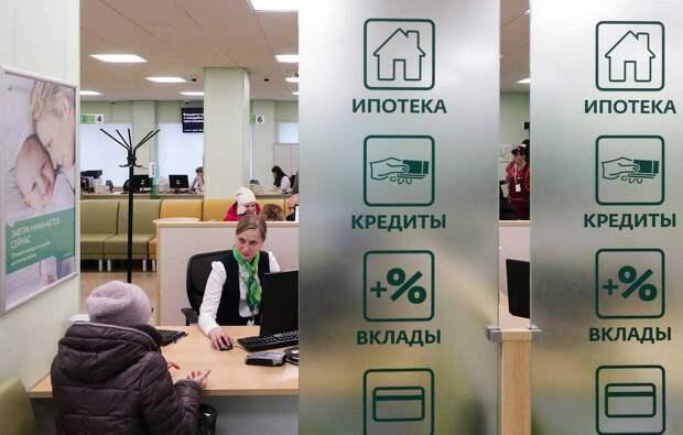 Сбербанк принял решение повысить ставки по ипотеке до 8-8,1%