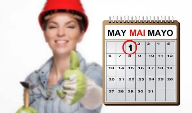 В Карелии отменили демонстрацию на 1 мая