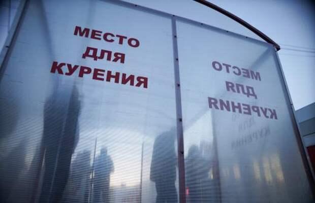МЧС опровергло запрет на курение на балконах