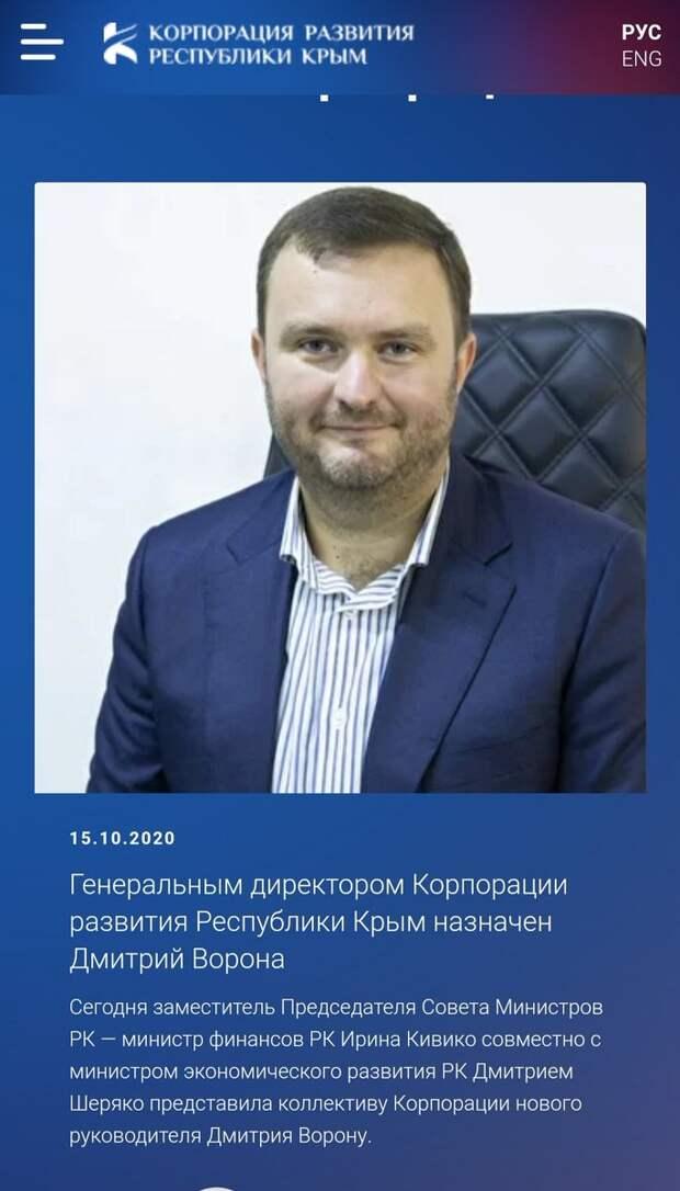 Казус Боделана