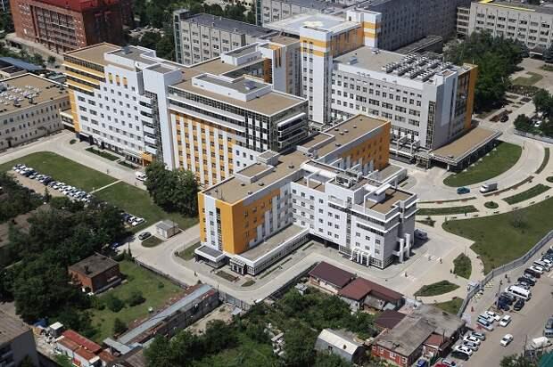 Краевая клиническая больница № 1 отмечает юбилей