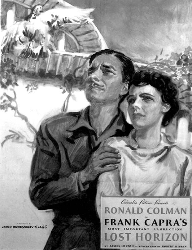 Плакат фильма «Потерянный горизонт»