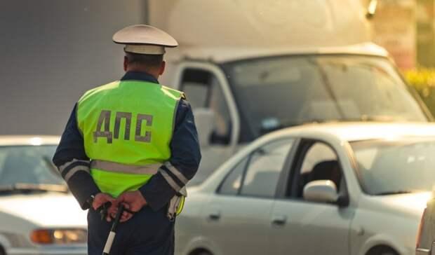 ВТюмени Госавтоинспекция планирует рейды позадержанию затонированных автомобилей