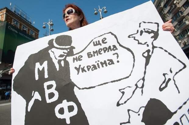 Политолог Соскин объяснил как МВФ обманывает украинцев