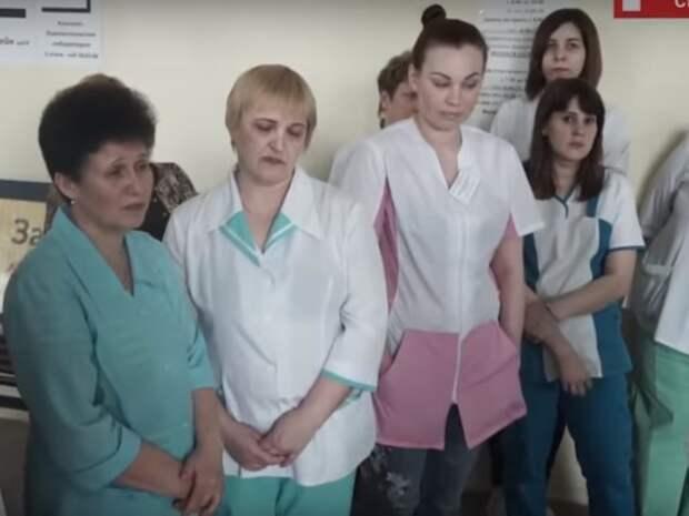Работающие за гроши российские врачи отправили начальство в отставку
