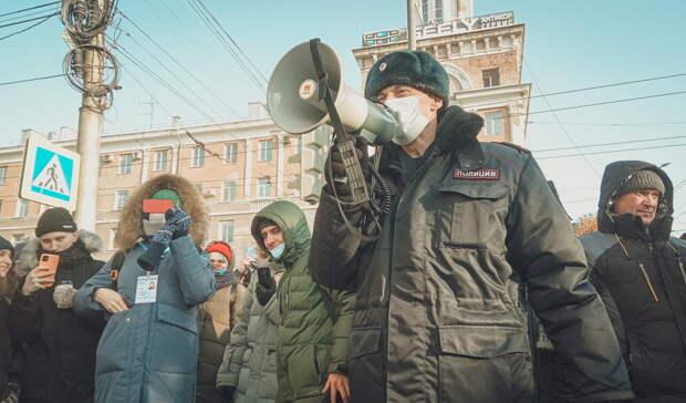 «Профессиональные недовольные»: появился список митингующих воВладивостоке