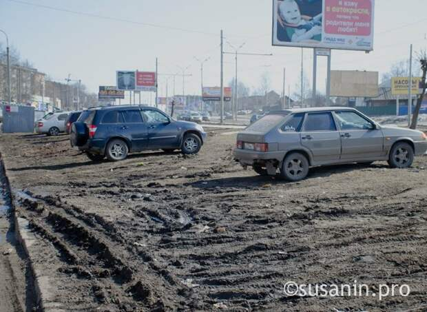 Итоги дня: причина лесного пожара у деревни Поварёнки и возврат к штрафам за парковку на газонах в Ижевске