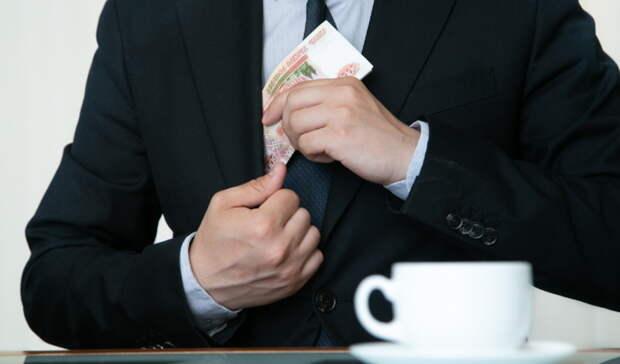 """В Оренбурге суд признал """"финансовой пирамидой"""" еще один потребительский кооператив"""