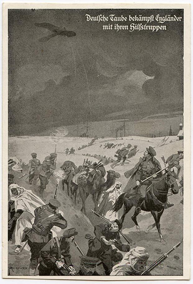Французские солдаты бегут в панике от германского аэроплана.  Немецкая пропагандистская открытка 1915 года