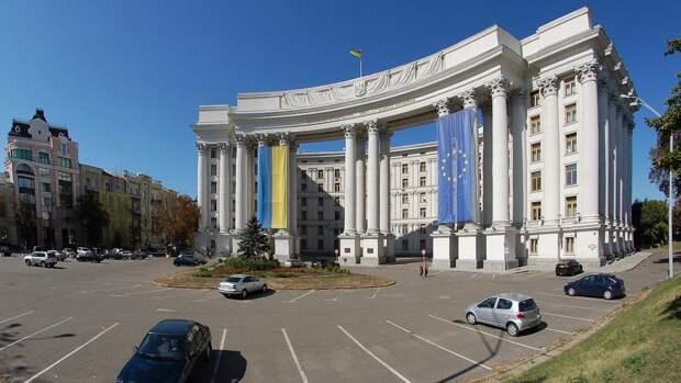 Киев выразил протест в связи с визитом российских депутатов в ЛДНР