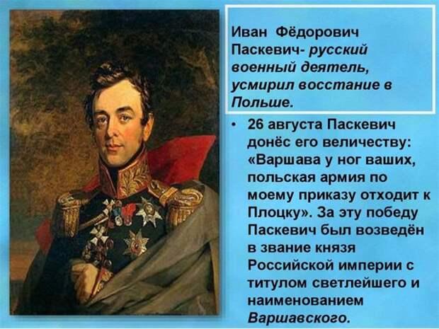 Первая победа русской Галиции