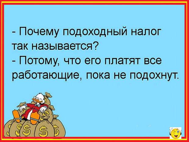 Письмо Деду Морозу.  - Дедушка Мороз, я на диете, и поэтому мне нельзя сладкого...