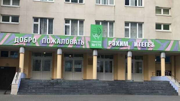 Казанский имам прокомментировал трагедию с точки зрения веры