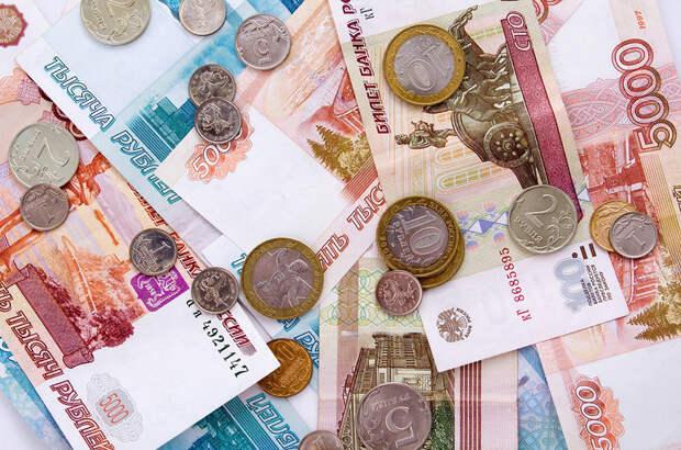 ПФР сможет перечислять пенсии на банковский счет